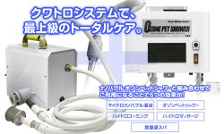 equipment_pic_33_l.jpg